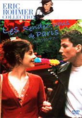パリのランデブー.jpg