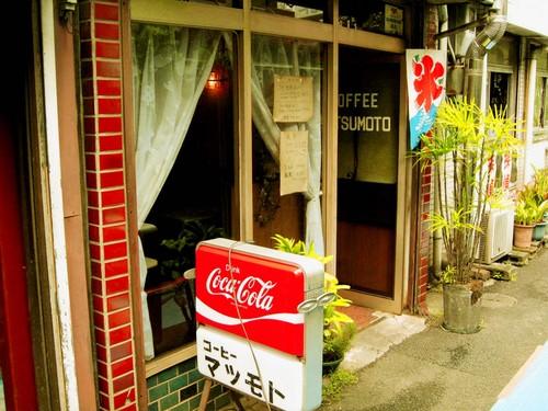 横浜橋コーヒーマツモト1a.jpg