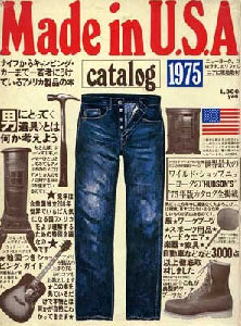 made in usa1975.jpg