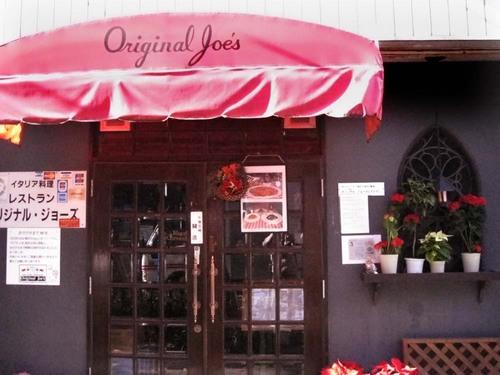 オリジナル・ジョーズ.JPG