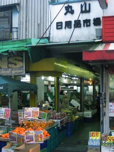 丸山市場1.JPG