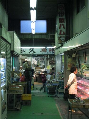 丸山市場2.JPG