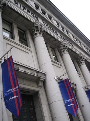 日本郵船歴史博物館1.JPG