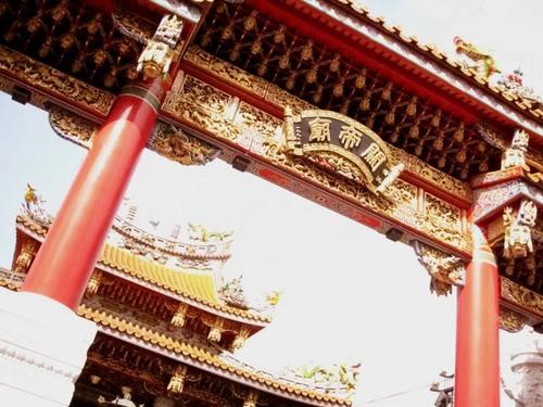 関帝廟a.JPG
