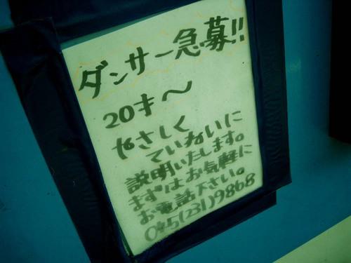 黄金劇場2.jpg